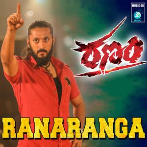 """Ranaranga (From """"Ranam"""")"""