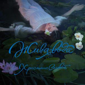 Янчик by Khrystyna Soloviy