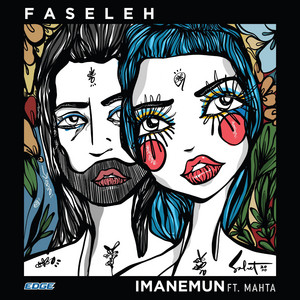 Faseleh by Imanemun, Mahta