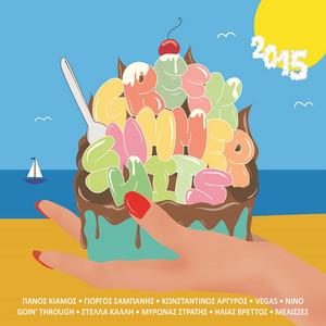 Greek Summer Hits 2015 album