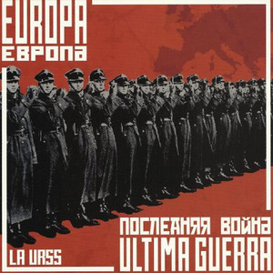 Europa / Última Guerra