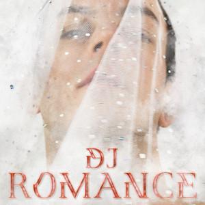 DJ Romance