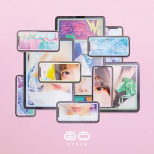 恋愛リアリティー症 (feat.中田ヤスタカ) -extended mix- by CY8ER, Yasutaka Nakata