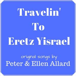 Travelin' to Eretz Yisrael