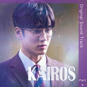 Kairos (Original Television Soundtrack, Pt. 9)