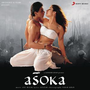 Asoka Theme - Instrumental