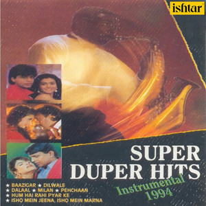 Gutur Gutur - Instrumental cover art