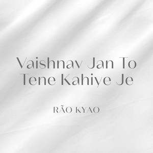 Vaishnav Jan To Tene Kahiye Je