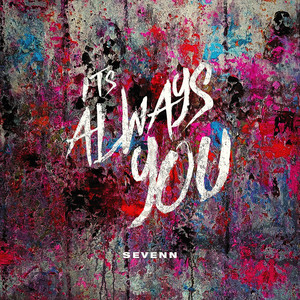 It's Always You cover art