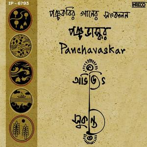 Panchavaskar