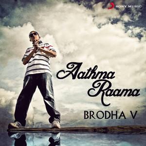 Aathma Raama cover art