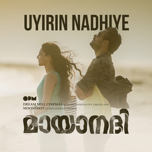 Uyirin Nadhiye cover art