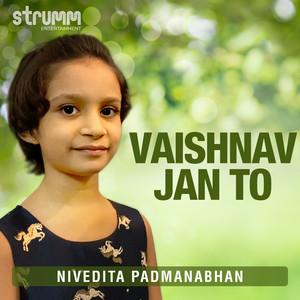 Vaishnav Jan To cover art