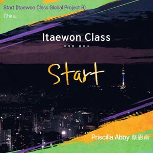 Start, Pt. 9 (Music from the Original TV Series)