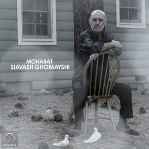 Mohabat
