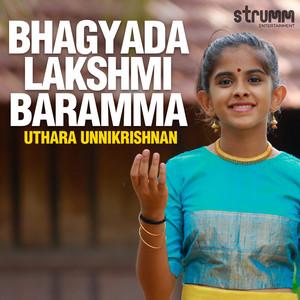 Bhagyada Lakshmi Baramma cover art