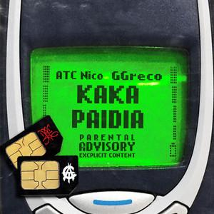 Kaka Paidia by ATC Nico, Ggreco