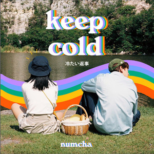 Keep Cold