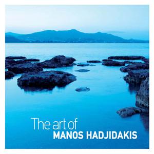 The Art of Manos Hadjidakis album