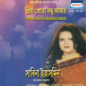 Priyo Srota Bandhu Amar