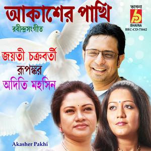 Akasher Pakhi
