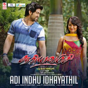 Adi Indhu Idhayathil (From