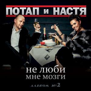 Кредит cover art