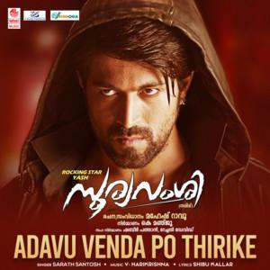 Adavu Venda Po Thirike (From