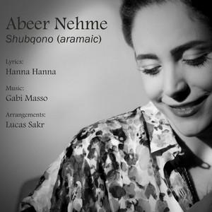 Shubqono (Aramaic) cover art