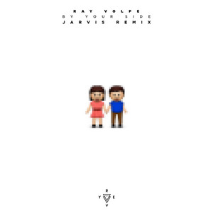By Your Side (Jarvis Remix)