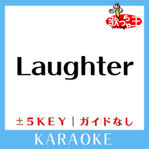 Laughter(ガイド無しカラオケ)[原曲歌手:Official髭男dism]