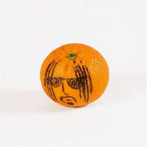 Agent Orange Remix EP