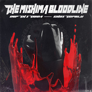 The Mishima Bloodline