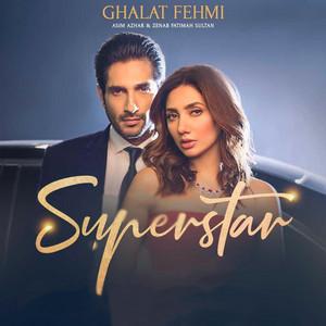 Ghalat Fehmi cover art