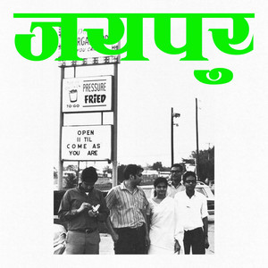Jaipur (Radio Edit)