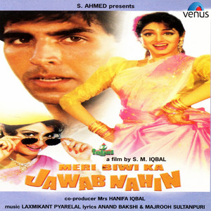 Meri Biwi Ka Jawab Nahin (Original Motion Picture Soundtrack) album