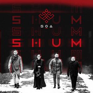 SHUM cover art