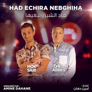 Had Echira Nebghiha - Coke Studio Algérie