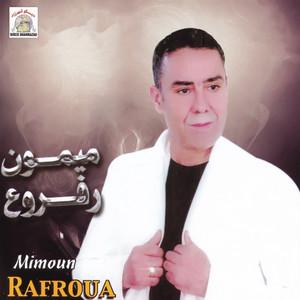 Asqar Ayourino