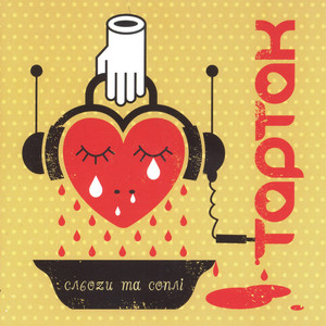 Кулінарія cover art