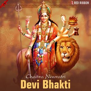 Chaitra Navratri - Devi Bhakti album