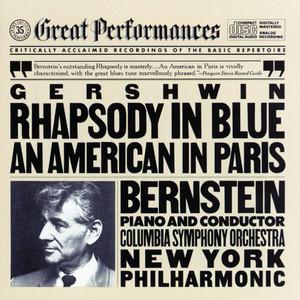 Rhapsody in Blue by George Gershwin, Columbia Symphony Orchestra, Leonard Bernstein