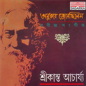Ektuku Chnoa Lage cover art