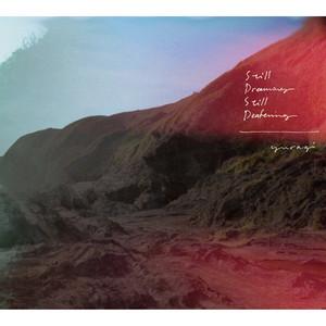 Bedside - album ver. by yuragi