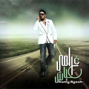 Gharamy album