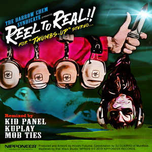Reel To Real!!
