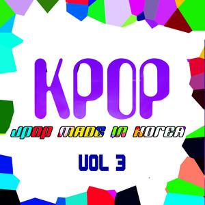 2Am – Never Let You Go (Acapella)