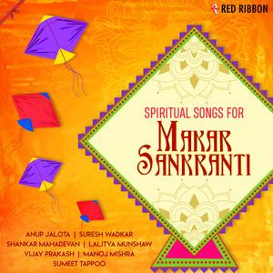 Spiritual Songs For Makar Sankranti album
