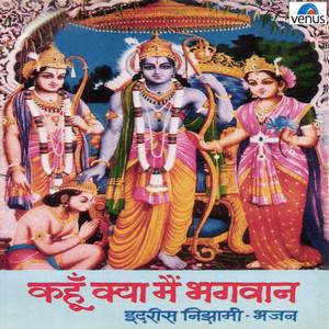 Ram Laxman Chale Banko cover art