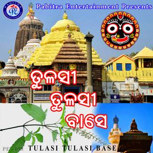Aruna Stambha Re cover art